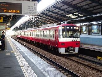 aomonoyokocho1.jpg