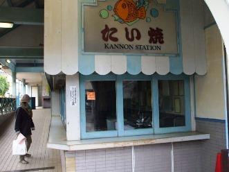 choushi12.jpg