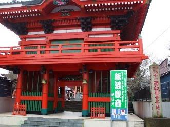 choushi13.jpg