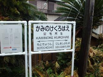choushi17.jpg