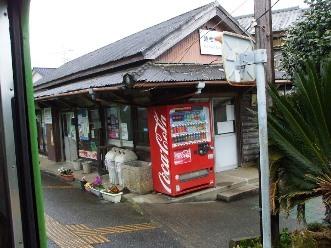 choushi18.jpg