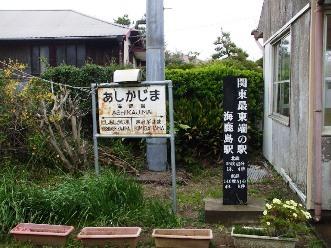 choushi19.jpg
