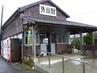 choushi25.jpg