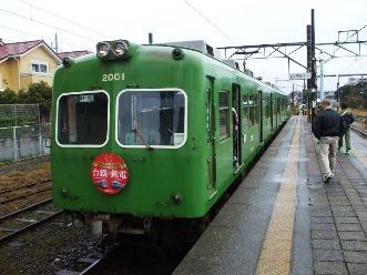 choushi3.jpg