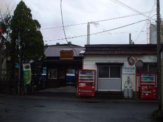 choushi5.jpg
