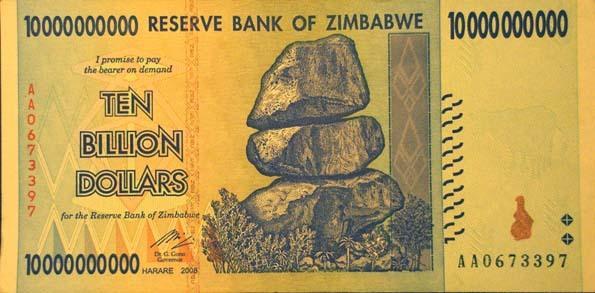 8 20190108 ジンバブエ100億ドル札 21㎝ DSC03017