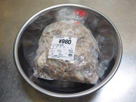 牛すじ味噌煮込み、土手焼き001