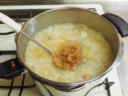 牛すじ味噌煮込み、土手焼き027