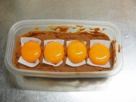卵黄味噌漬け029