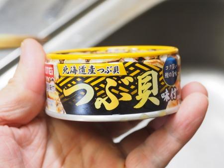 つぶ貝缶詰と長ねぎのうま煮021