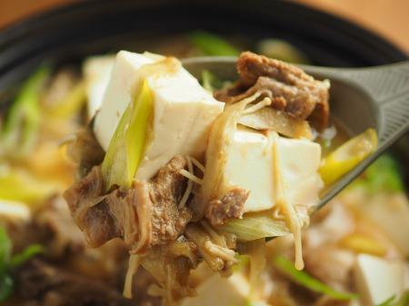 牛すじ豆腐鍋049