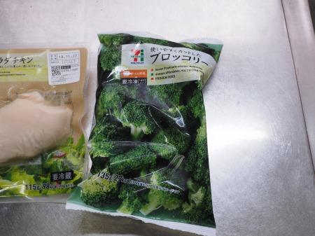 サラダチキンカレーグラタン026