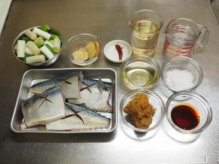 サバの味噌煮007