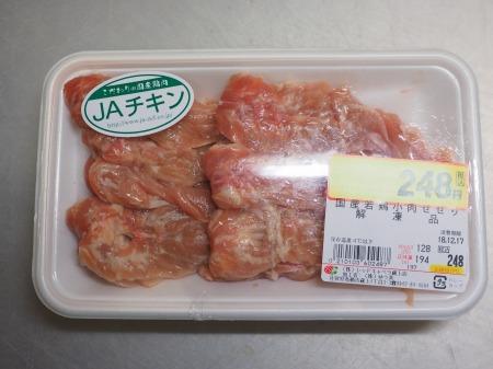 せせりと砂肝のねぎ塩焼き027