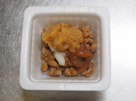 鶏むね水晶の梅味噌納豆添047
