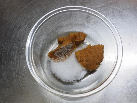 鰆の味噌漬け焼き034