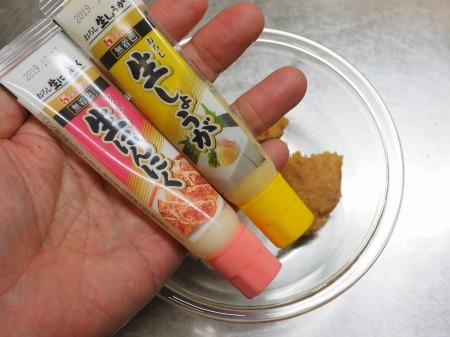 鰆の味噌漬け焼き035