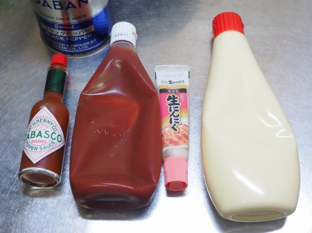 鶏むね肉のオーロラソース焼き024