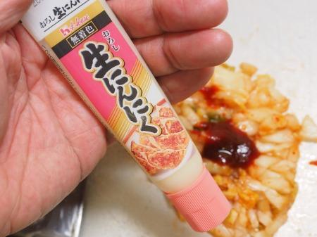 アジたたきのキムチ納豆和え035