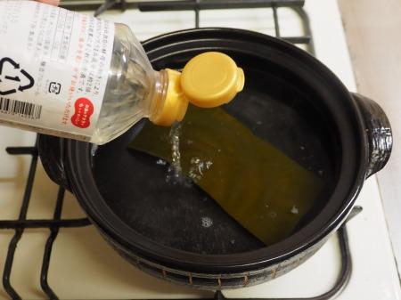 ゆず団子湯豆腐鍋030