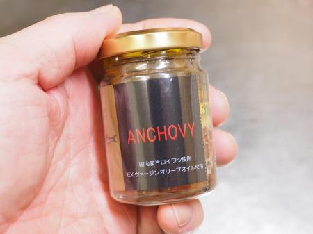 アンチョビ水晶鶏042