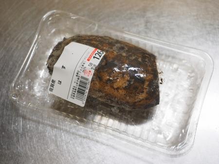 れんこんと牛肉のきんぴら030