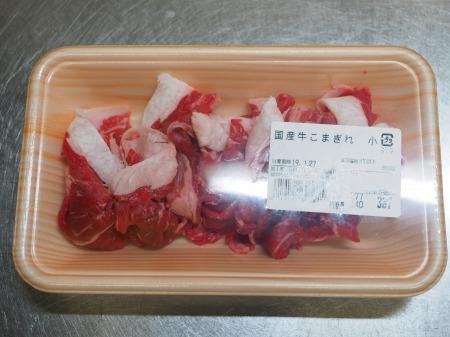 れんこんと牛肉のきんぴら032