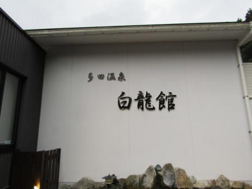 181223_01.jpg