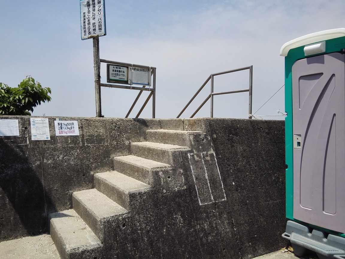 阿野仮設トイレ