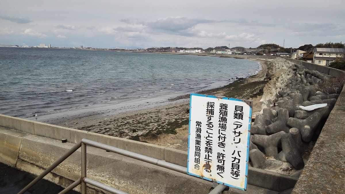 貝類養殖漁場