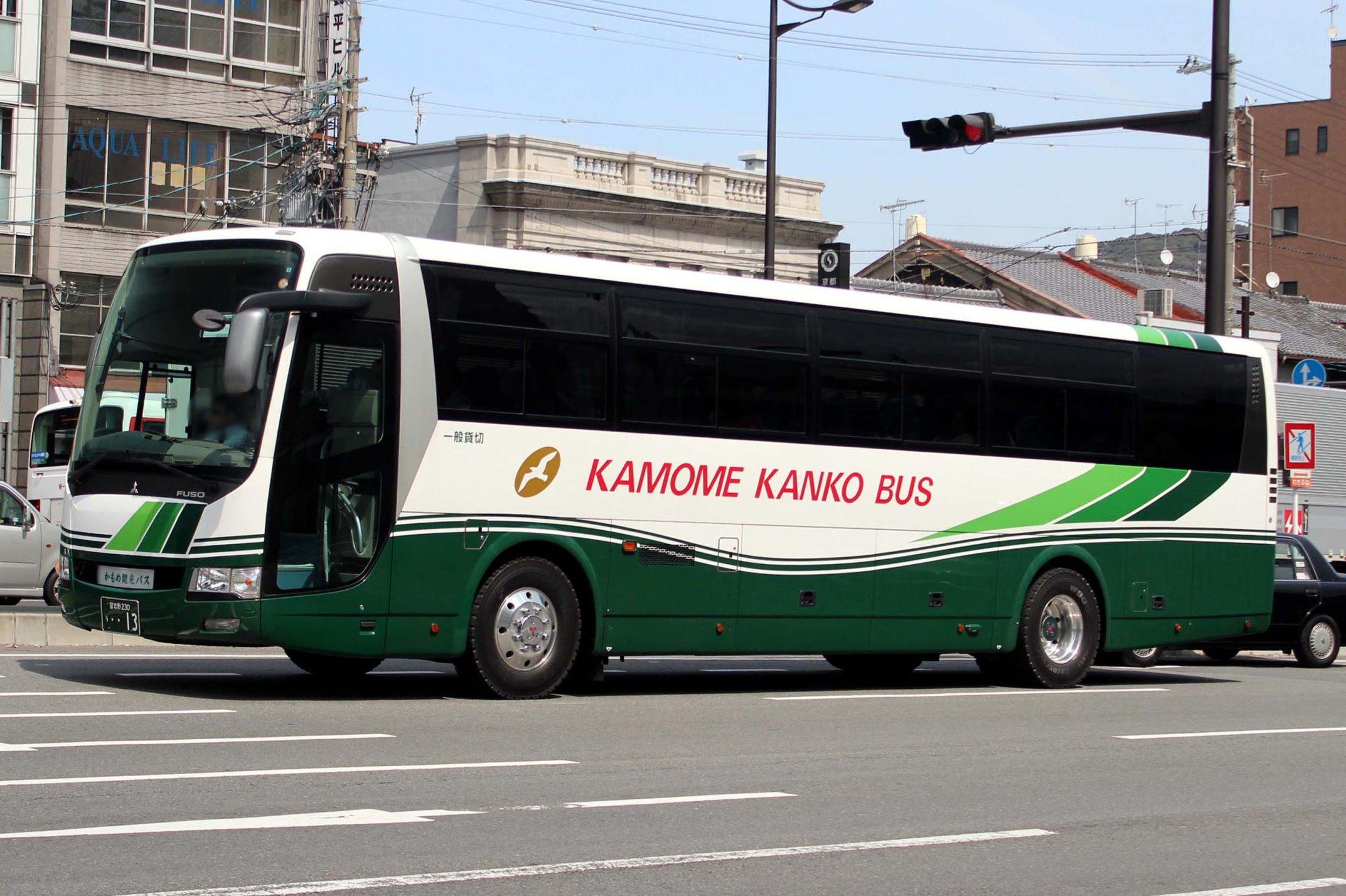 かもめ観光バス う13