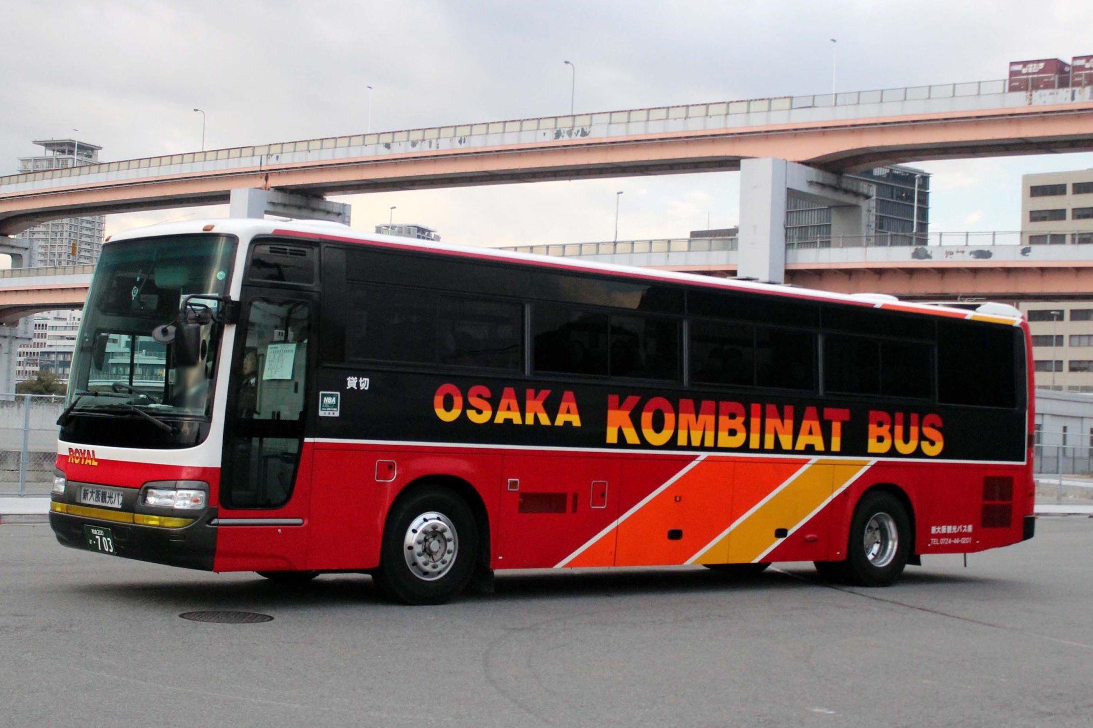 新大阪観光バス か703