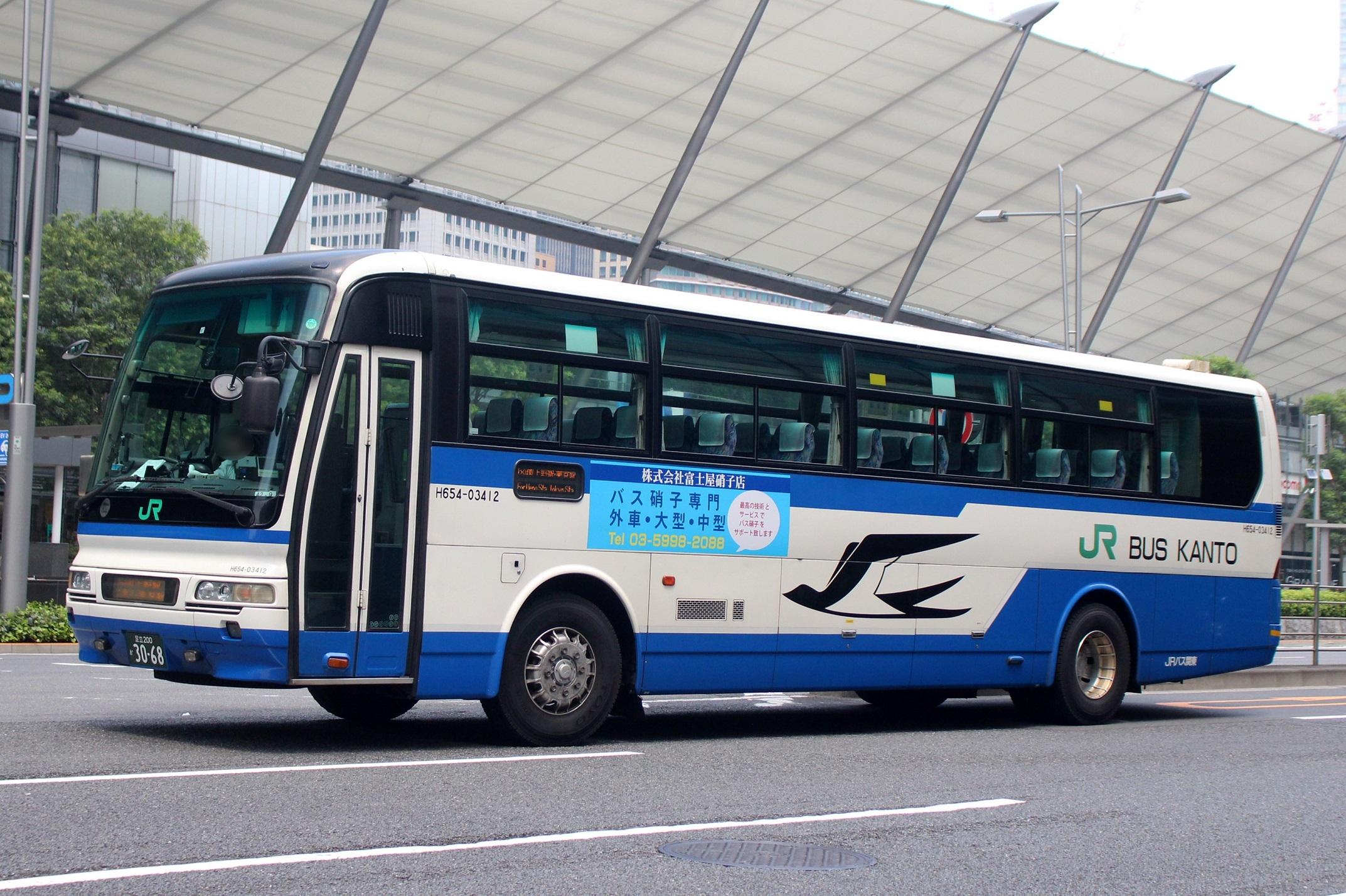 JRバス関東 H654-03412