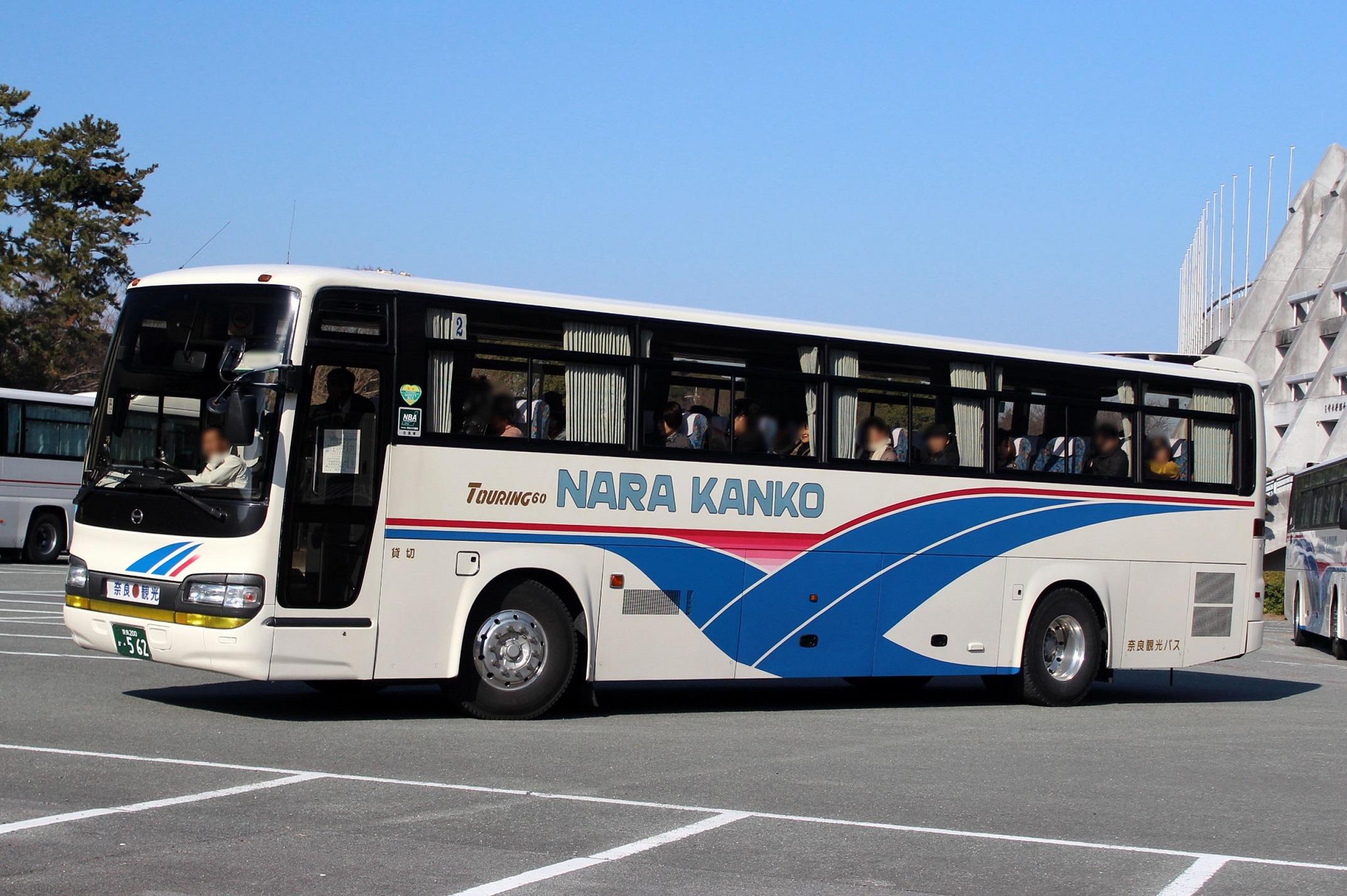 奈良観光バス か562