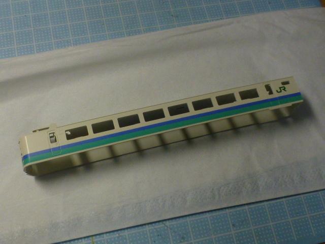 P1100276.jpg
