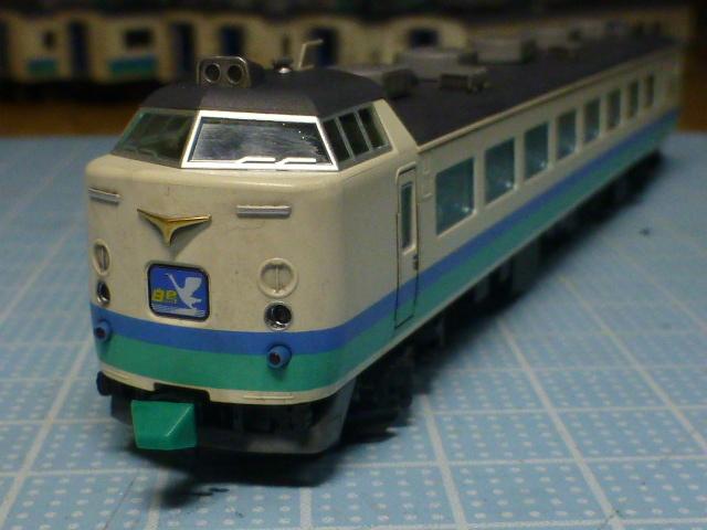 P1100532.jpg
