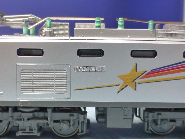 P1140752.jpg