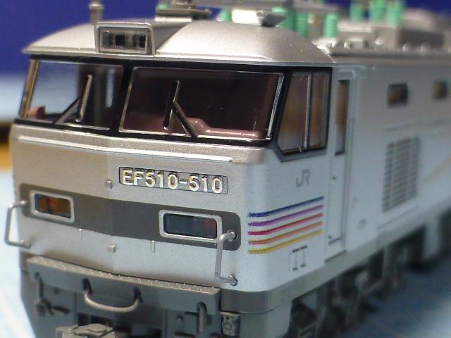 P1140753.jpg