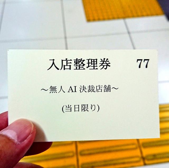 IMG_3u1a5v.jpg