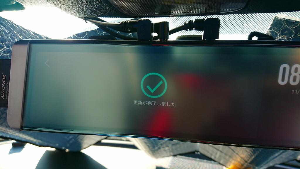 auto vox x1 ファームウェア 更新 方法