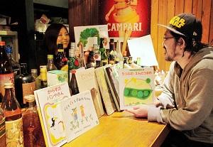 絵本カフェ&Bar ストーリーストリート