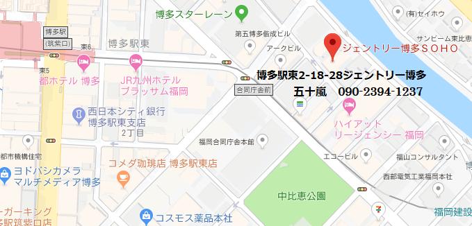 五十嵐詠子宅 マップ