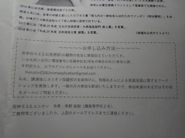 hukumaru2-2.jpg