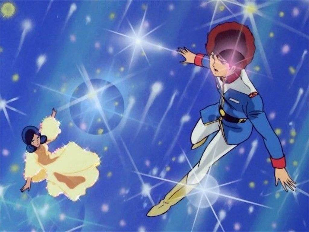 『ガンダムⅢ めぐりあい宇宙編』アムロとララァ