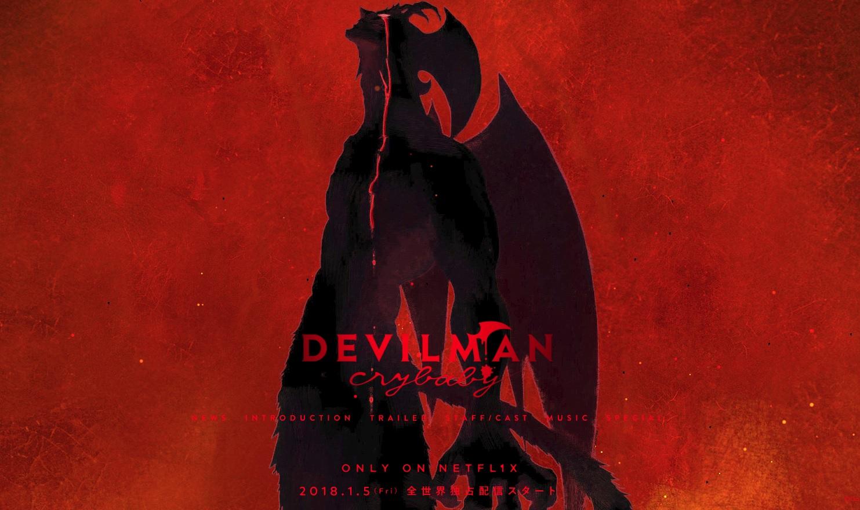 『デビルマン crybaby』イメージ画像