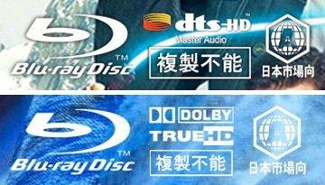 DTS-HD?DOLBY TRUE HD?