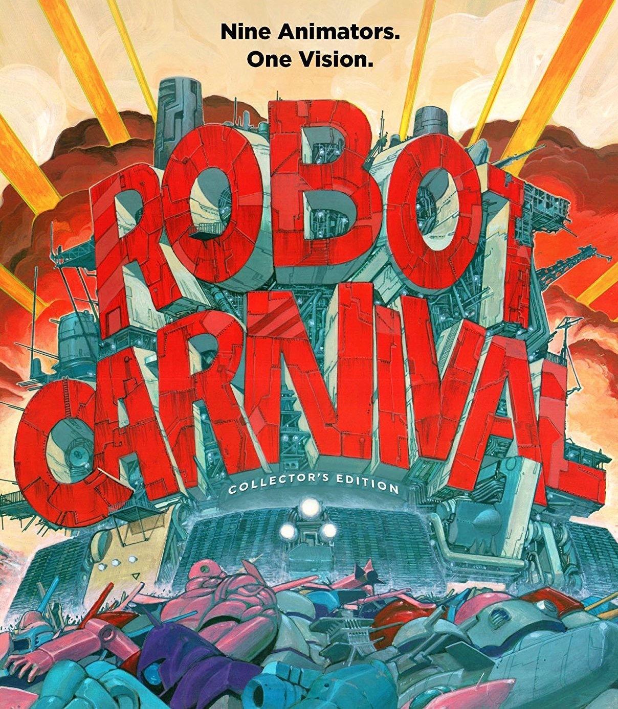 ロボットカーニバル