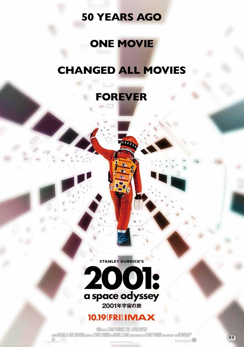 『2001年宇宙の旅』IMAX上映ポスター画像