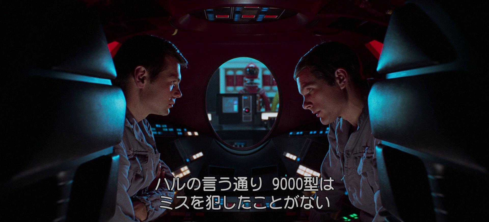 『2001年宇宙の旅』ボウマンの気遣い