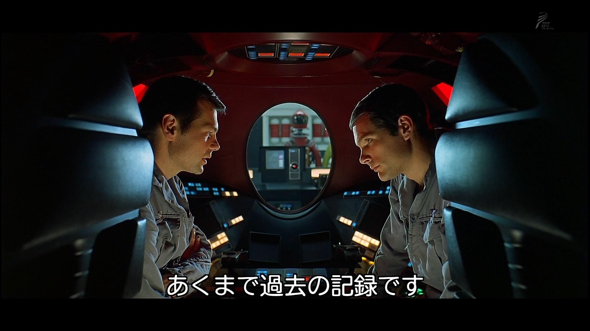 『2001年宇宙の旅』BSプレミアム版「あくまで過去の記録です」